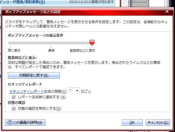 vb2009.jpg